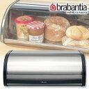 brabantia(ブラバンシア) ブレッドビン ロールトップ マット...