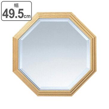 壁掛けミラー ビーチ 幅50×高さ50cm 八角形 ( 鏡 ドレッサー 姿見 飛散防止 ウォールミラー 送料無料 ) 【4500円以上送料無料】