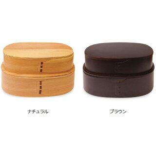 お弁当箱木製わっぱ弁当2段800ml
