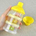 ミルクストック ミルクケース 80ml×3個 ( 粉ミルクケース ミルク容器 保存容器 ベビーグッズ ベビー用品 ミルク ケース )【3900円以上送料無料】
