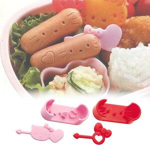 キャラクターハローキティのウィンナーカッターで楽しいランチ 簡単キャラ弁 お弁当グッズ 子供...