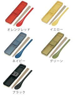 コンビセット箸・スプーンレトロフレンチカラー音の鳴らないクッション付18cm