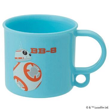コップ スターウォーズ STAR WARS BB-8 子供用 ( 子供用コップ 食洗機対応 スター・ウォーズ プラコップ マグ カップ プラスチック製 子ども用コップ 子ども用 キャラクター )【4500円以上送料無料】
