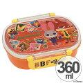 お弁当箱小判型ズートピア360ml子供用キャラクターグッズ