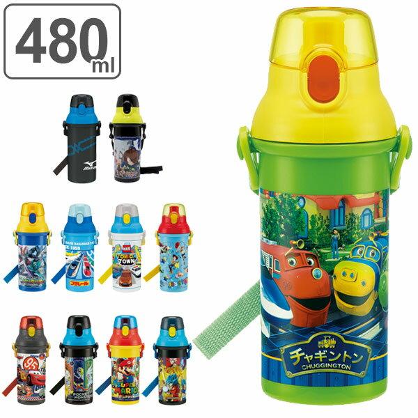 水筒・コップ, 水筒  480ml 3980
