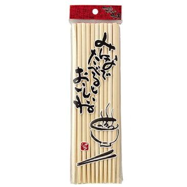 客用箸 塗箸 10膳組 ( お箸セット 客用 はし ハシ ) 【4500円以上送料無料】