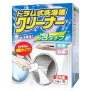 洗濯槽クリーナー ドラム式 洗濯機クリーナー カビ対策 ( 洗濯機洗い...