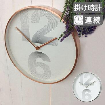 掛け時計 EDGE 壁掛け時計 NUMBER SMART 30cm ( 送料無料 アナログ 時計 ウォールクロック インテリア 雑貨 壁掛け 掛時計 おしゃれ とけい デザイン クロック スチール ギフト かっこいい )【4500円以上送料無料】