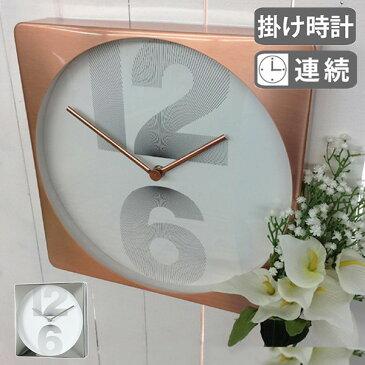 掛け時計 EDGE 壁掛け時計 NUMBER SQUARE 30cm ( 送料無料 アナログ 時計 ウォールクロック インテリア 雑貨 壁掛け 掛時計 おしゃれ とけい デザイン クロック スチール ギフト かっこいい )【4500円以上送料無料】