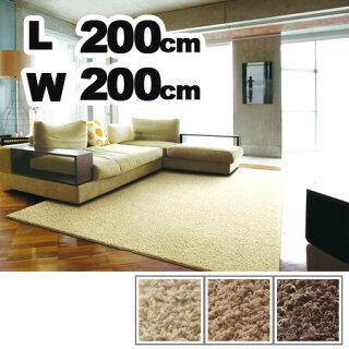 ラグスミノエスミトロンカール四角200×200cm全4色