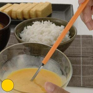 マドラー まぜ卵 日本製 生卵 白身切 カラザ取り ( かき混ぜ棒 とき卵専用 白身切り 混ぜる タマゴ 卵 玉子 たまご 撹拌 便利グッズ キッチンツール 下ごしらえ )【3980円以上送料無料】