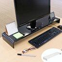 モニタースタンド パソコンラック 卓上 pc台 机上 スチール製 幅80cm ( モニター台 モニターラック パソコン キーボード 収納 P..