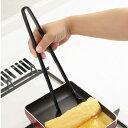 トング たまごやきの達人 たまごやき用トング ( キッチントング 調理用トング 玉子焼き用 卵焼き用