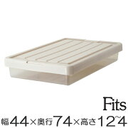 フィッツ フィッツケース ボックス プラスチック