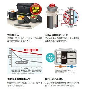 保温弁当箱サーモス(thermos)DBQ-5021100ml箸付きポーチ付