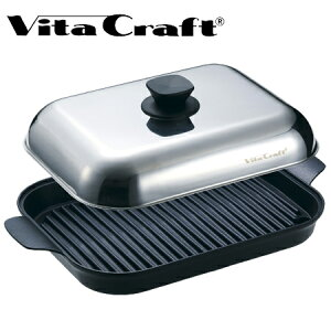 Vita Craft(ビタクラフト) グリルパン フライパン No.3001 IH対応 ( 送…