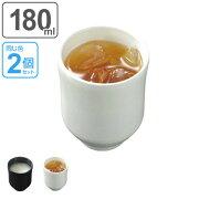 ステンレス 湯飲み茶碗