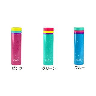 水筒直飲みrickeニコニコマグボトル300mlスリム保温保冷