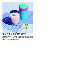 保温弁当箱ランチポットスープジャーrickeパクパクランチスリム300ml