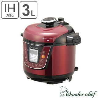 ワンダーシェフ/家庭用マイコン電気圧力鍋