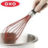 OXO オクソー シリコンウィスク L ( ステンレスウィスク ステンレス製 ホイッパー 製菓道具 調理小道具 下ごしらえ用品 ステンレス泡立て器 ステンレスホイッパー キッチンツール ) 【4500円以上送料無料】