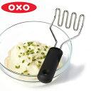 OXO オクソー ポテトマッシャー ( ステンレス ポテト マッシャー へら 万能調理器 便利グッズ ) 【4500円以上送料無料】