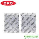 ■在庫限り・入荷なし■OXO オクソー グリーンセーバー 活性炭リフィル 2個セット 1