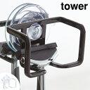 カミソリ シェーバー 吸盤シェーバーホルダー タワー tower ( 洗面用品 バス小物 バス用品 かみそり 剃刀 バス収納 かみそりホルダー バスグッズ 浴室 )