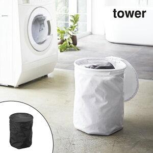 洗濯かご 折り畳み式ランドリ...