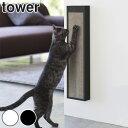 猫の爪とぎケース タワー tower 据え置き 壁掛け 爪とぎ 収納 ペット用品 ( 送料無料 ネコ ねこ 猫用品...