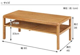 センターテーブル棚板付きココアオーク突板天板幅90cm