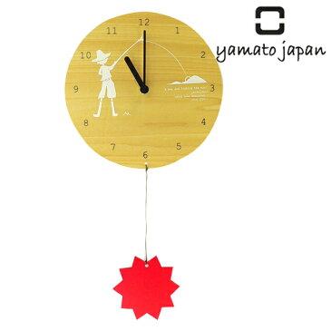 掛け時計 ヤマト工芸 yamato MOBILE CLOCK 太陽を釣る少年 ( 壁掛け 壁掛け時計 時計 かけ時計 モビール 絵本 かわいい 木 ナチュラル 木製 アナログ 壁 キッズ 壁かけ時計 アナログ ) 【4500円以上送料無料】