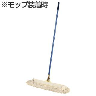 替えモップ体育館モップ替糸フロアモップスペア60cm