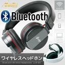 Bluetooth バッテリー内蔵 ワイヤレスヘッドフォン 軽量145g 折りたたみコンパクト収納 ヘッドホン 充電式 スマホOK
