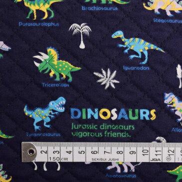 商用利用可 生地 キルティング 生地 恐竜 ネイビー 男の子 恐竜王者が大集合(ネイビー) キルティング生地