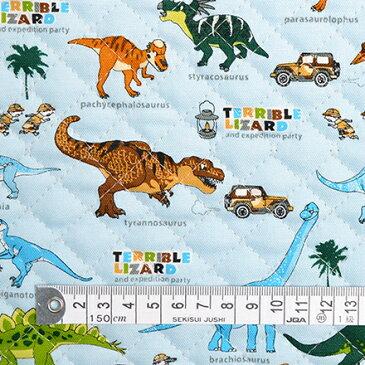 商用利用可 生地 キルティング 生地 恐竜 スカイ 男の子 発見!探検!恐竜大陸(ライトブルー) キルティング生地