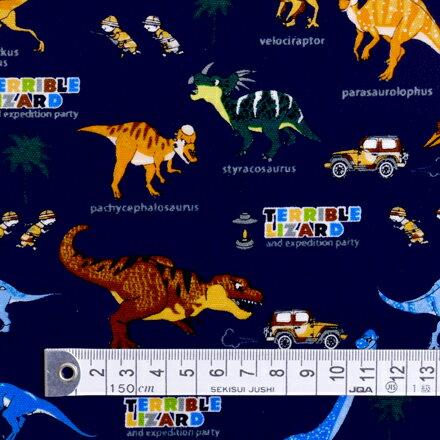 発見!探検!恐竜大陸(ネイビー)オックス生地恐竜柄