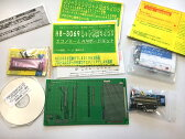 秋月電子 ボードキット 新古品 H8-3069 ネット対応マイコン エコノミーLANボードキット