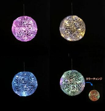 ★クリスマスイルミネーション★LEDクリスタルボールライト30cm ピンク、ゴールド、ブルー、マルチの4色から選んでください!!