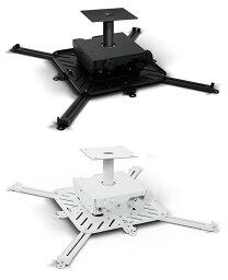 CHIEF プロジェクターマウント / 中型用・天吊金具 VCTUB-024BK,VCTUW-024WK