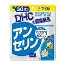 DHC アンセリン 30日分 (90粒)