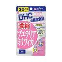 DHC 濃縮プエラリアミリフィカ 20日分 (60粒)