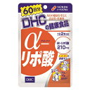 DHC α-リポ酸 60日分 (120粒)