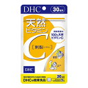 DHC ビタミンC 棘梨 とげなし 30日分 (90粒)