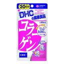 DHC コラーゲン 20日分 (120粒)