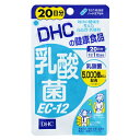 DHC 乳酸菌 乳酸菌EC-12 20日分 (20粒)