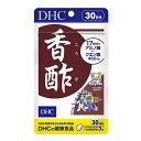 DHC 香酢 30日分 (90粒)