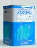 【ノボクリーン 白 艶消し】16kg 大日本塗料株式会社 DNT 水性 室内塗料 室内壁
