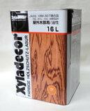 【キシラデコール 16L】注ぎ口付 選べる15色 大阪ガスケミカル株式会社 ウッドデッキ ログハウス 木部塗装