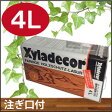 キシラデコール 4L 注ぎ口付 選べる15色!